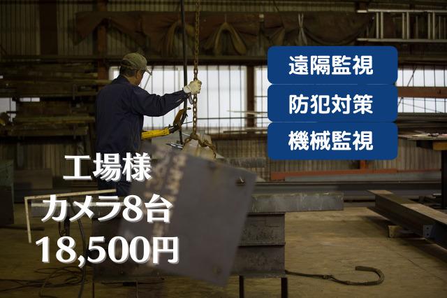 鉄鋼工場の写真