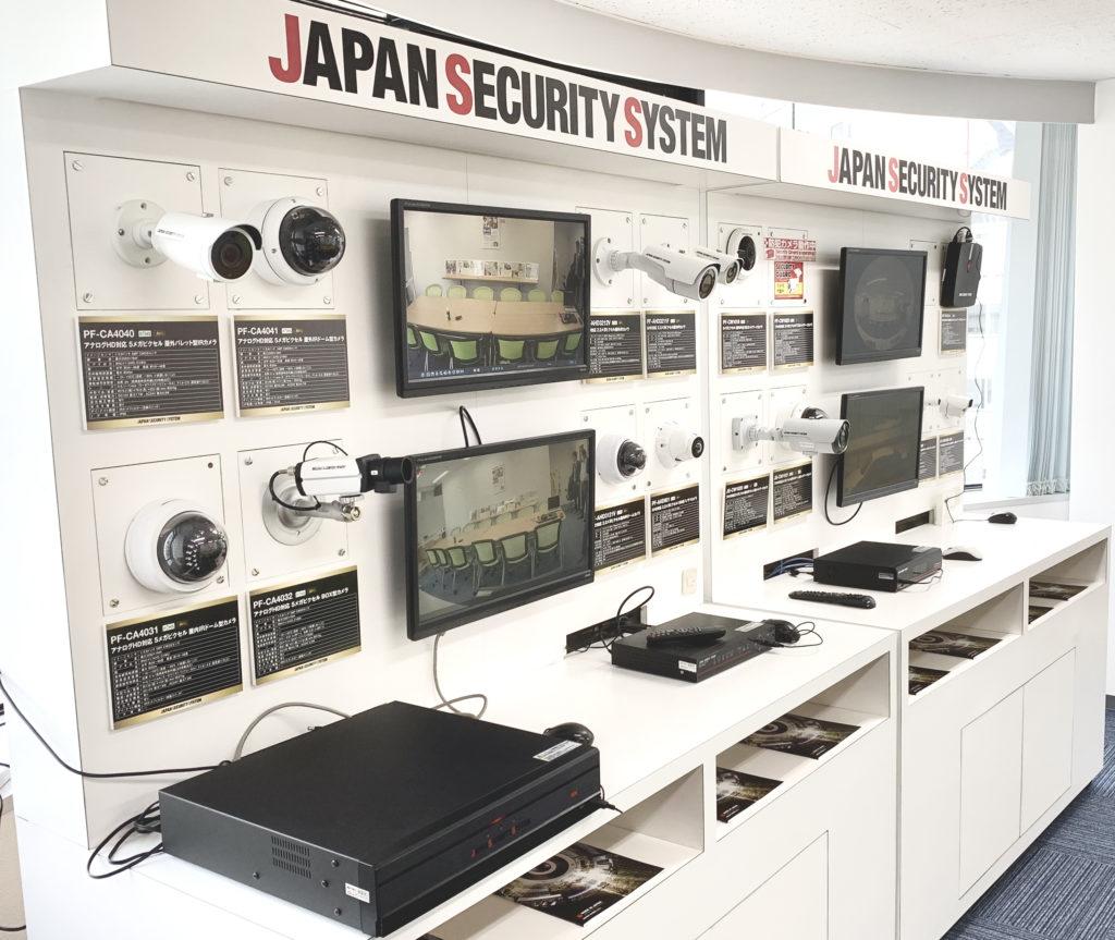 日本防犯システム福岡支店応接室の写真