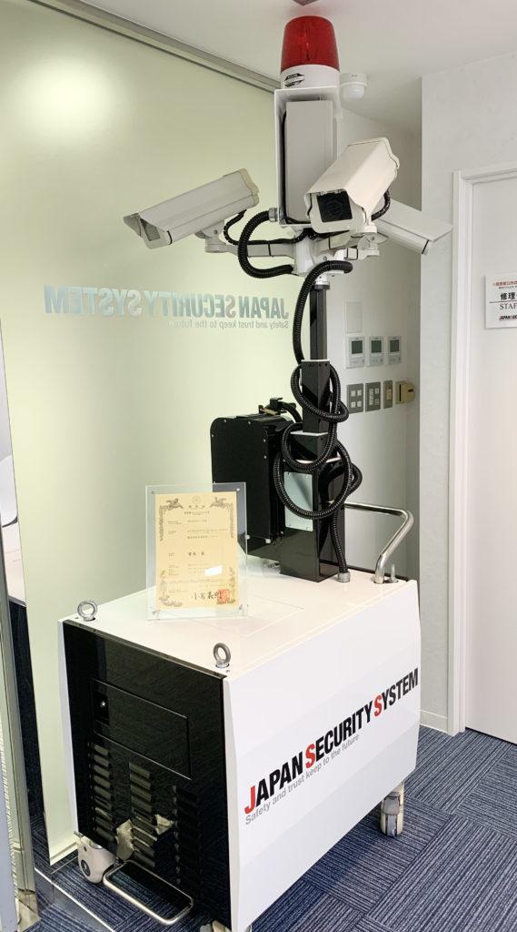 移動式監視カメラ装置の写真