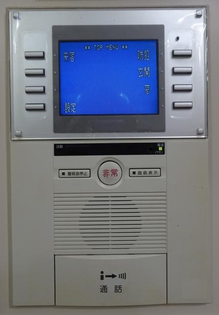緊急時通報システムの写真