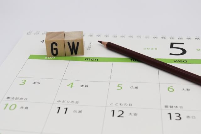 カレンダーのゴールデンウィークの写真