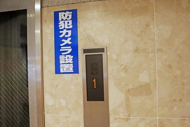 エレベーターの防犯カメラ